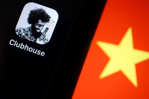 Appen skapte en lomme av ytringsfrihet i Kina. Det varte ikke lenge.