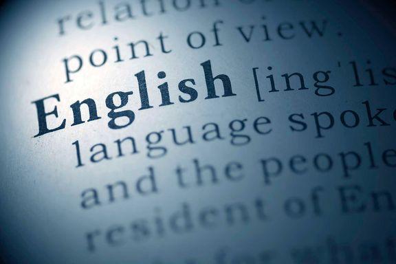 Ic ascie þe, hwæt hæfst þu weorkes - slik så engelsk ut for tusen år siden