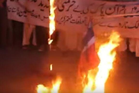 Demonstranter i Pakistan brente norsk flagg i protest mot koranbrenning i Kristiansand