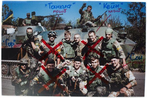 De unge mennene kom aldri hjem fra skyttergravene i Ukraina. De etterlot disse bildene.