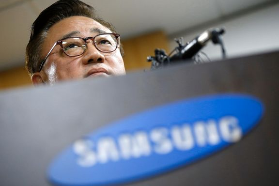 Samsung tilbakekaller ny modell etter eksplosjoner