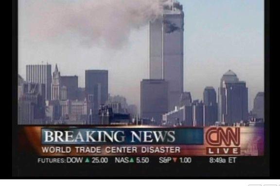 Slik var de første meldingene om terrorangrepet