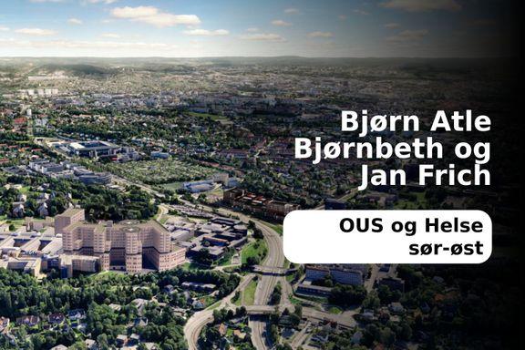 Her er planen for nye sykehusbygg i Oslo