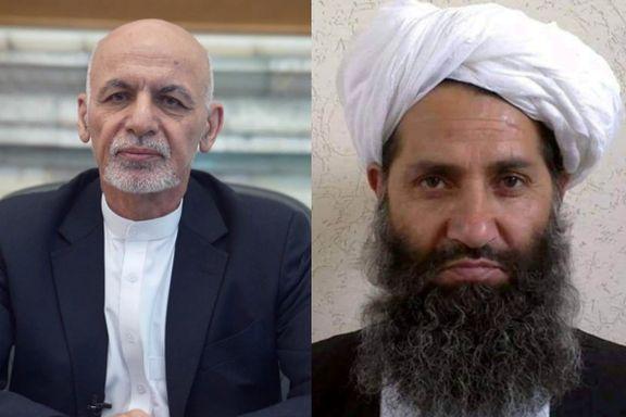Teknologikjempenes nye dilemma: Hvem av disse skal dukke opp når du søker på «Afghanistans leder»?