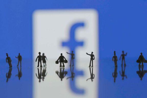 Du kan få sparken for det du skriver på Facebook