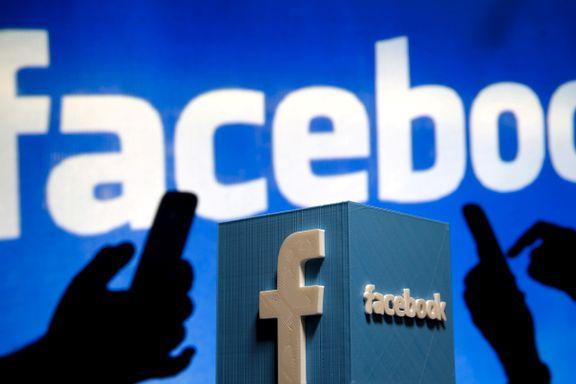 Facebook og Google ble oppfordret til åpenhet om falske nyheter. Forslaget ble nedstemt av Oljefondets forvaltere.