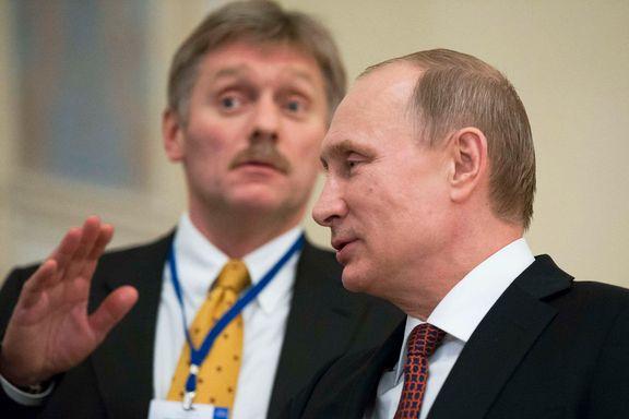Kreml ler av påstandene om at russerne har tvilsomme videoer av Trump