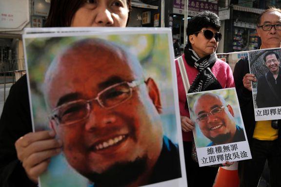 Han var spøkefullt kjent som Kinas «supervulgære slakter». Nå er Wu Gan dømt til åtte års fengsel.