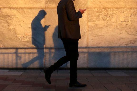 Hackingen av Facebook kan få konsekvenser for teknologi-giganten