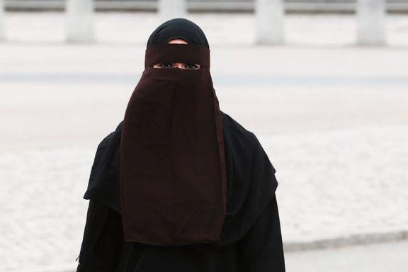 Nøytrale Sveits forbyr nikab og burka. Det er på tide å gjøre det samme i Norge!