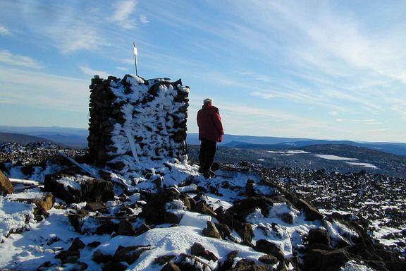 Regjeringen vurderer å gi Finland en fjelltopp