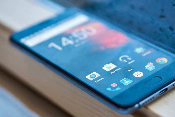 Som en Iphone 7 Plus til en fjerdedel av prisen – og med mye bedre batteritid