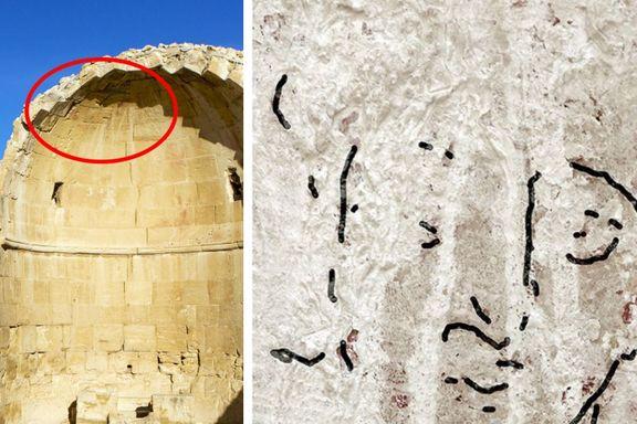 Forsker fant korthåret og glattbarbert Jesus i ørkenruin