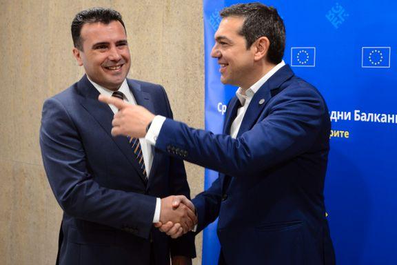Makedonia får nytt navn - navnestrid med Hellas løst etter 27 år