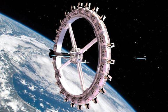 Slik kan verdens første hotell i verdensrommet bli. Men romprisen er skyhøy.