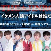Strømmet til for å se japansk boyband på teaterscenen – mange ble koronasmittet