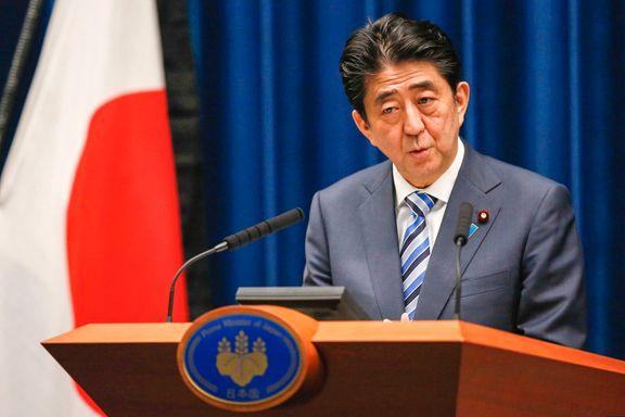 Japan vil være med blant de store | Per Kristian Haugen