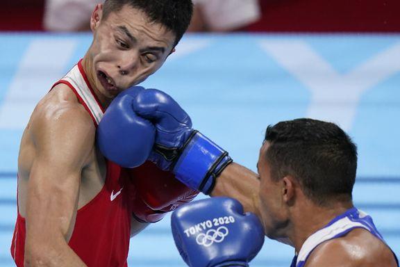 De beste bildene fra OL i Tokyo