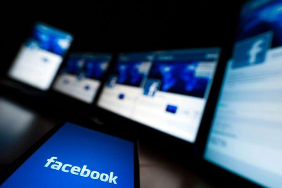 Forskerne gjorde et skjult eksperiment om Facebook. Svarene de fikk, er dårlig nytt for unge og menn.