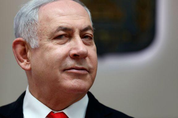 Netanyahu ber Israels folkevalgte om immunitet