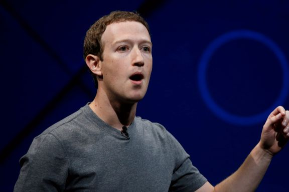 EU gir Facebook to uker til å svare for seg