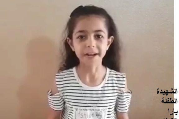 Niåringen fikk norsk hjelp til å takle traumer. Nå er hun ett av 61 drepte barn i Gaza.