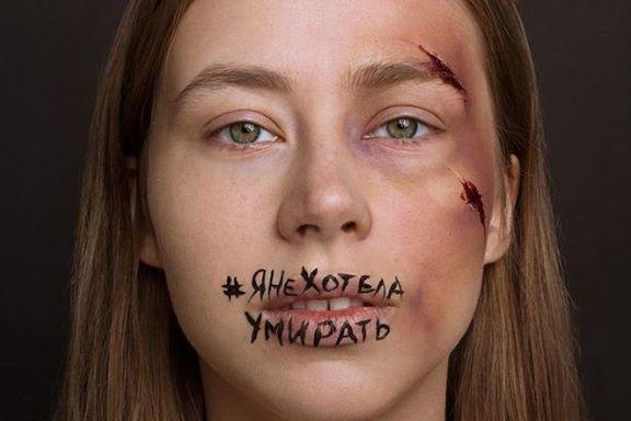 Russisk lov tillater familievold. Nå protesterer kvinner med ansiktet innsmurt i falskt blod.