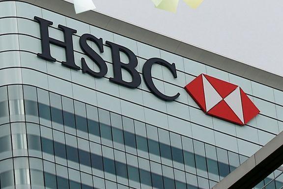 Storbankens skatteparadis-praksis ble avslørt av journalister. Nå vurderer Frankrike å reise sak mot HSBC.
