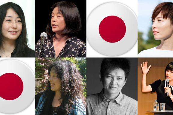 Vi som brenner for japansk litteratur, gleder oss hemningsløst!
