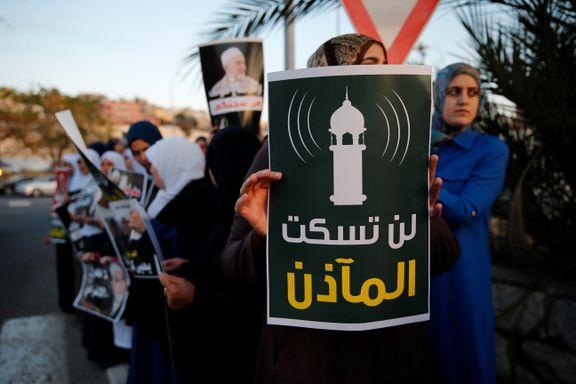 Da israelske politikere ville nekte muslimer å kalle inn til bønn via høyttalere, fikk de motstand fra uventet hold