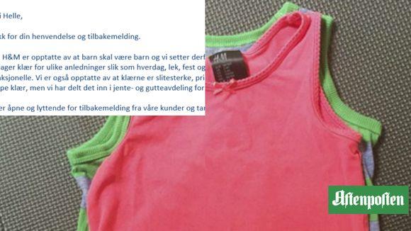 54c4dd1f H&M seksualiserer småjenter | Helle Cecilie Palmer - Aftenposten