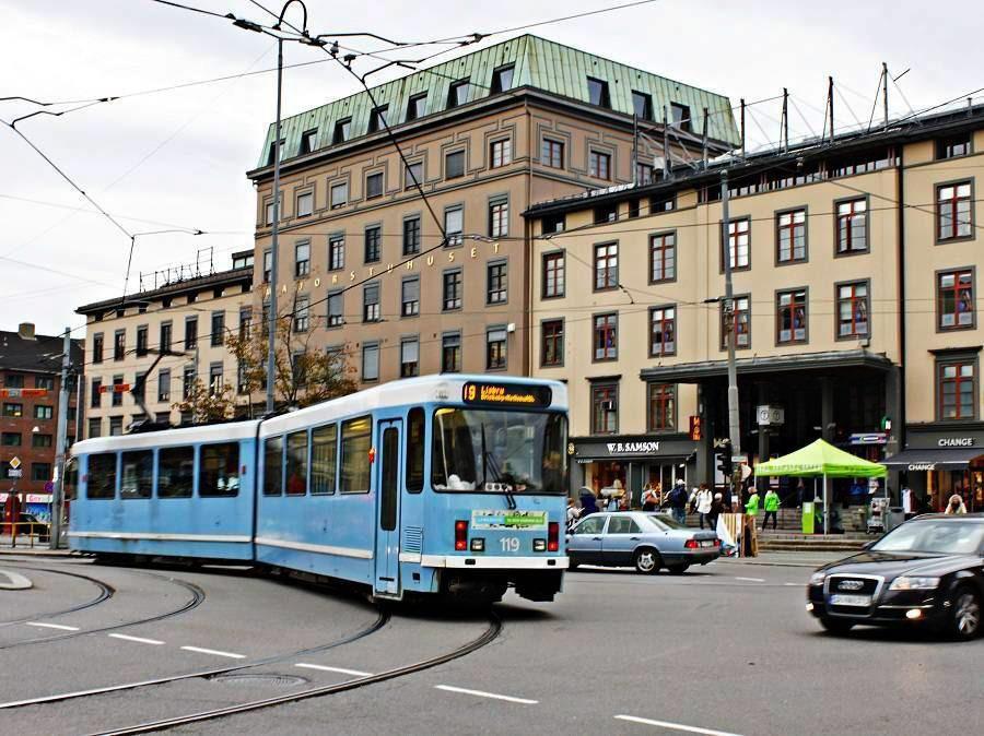 hvordan endre startside Oslo