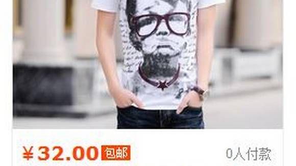 Familiebildet av Sigurd (11) havnet på kinesiske t skjorter